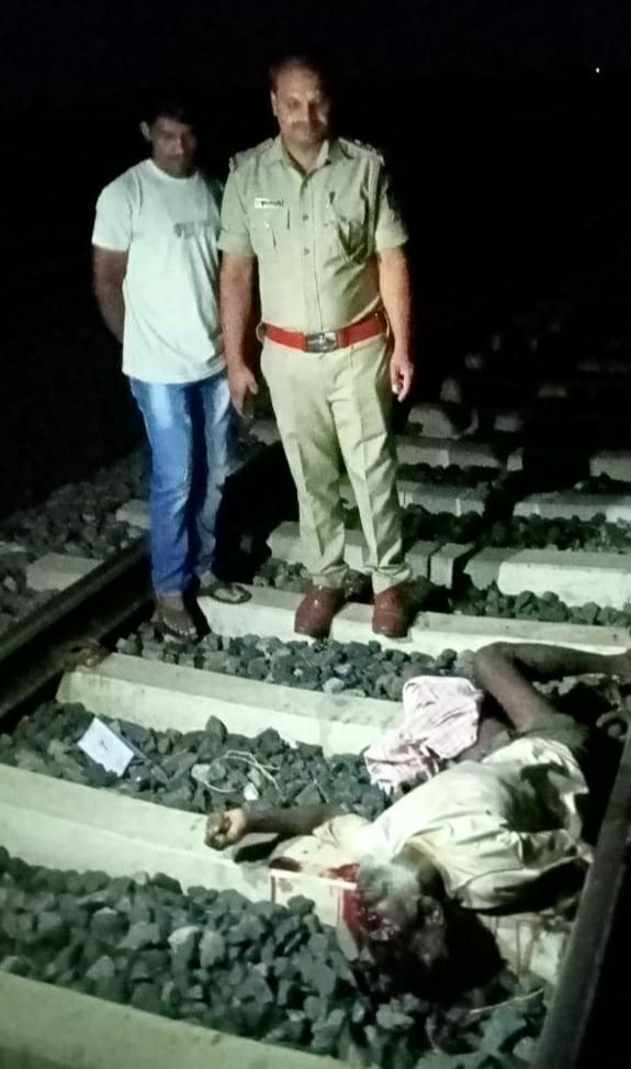 crime scene in railway track-Sainagar